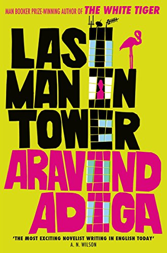 9781848875180: Last Man in Tower
