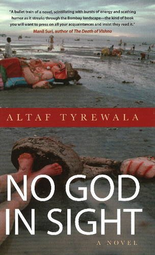 9781849822039: NO GOD IN SIGHT