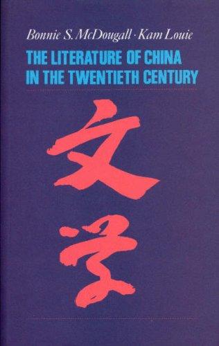 9781850652861: The Literature of China in the Twentieth Century.