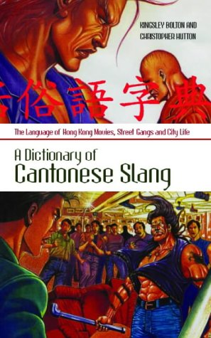 9781850654193: A Dictionary of Cantonese Slang: Language of Hong Kong Movies, Street Gangs and City Life