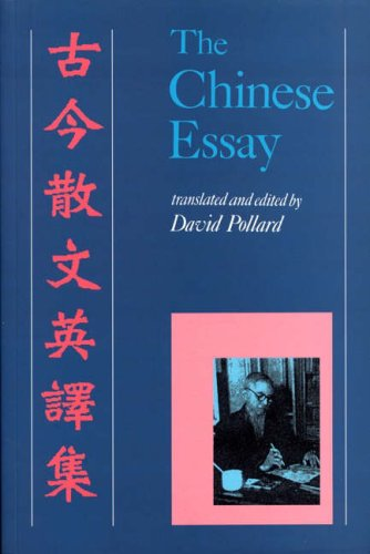 9781850655374: Chinese Essay, The: An Anthology