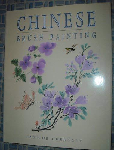 9781850763055: Chinese Brush Painting