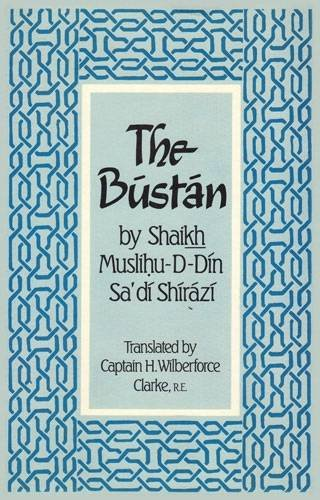 The Bustan