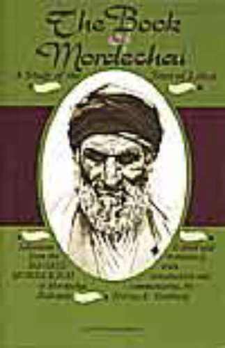 9781850772316: The Book of Mordechai: A Study of the Jews in Libya - Selections from the Highid Mordekhai of Mordechai Hakohen