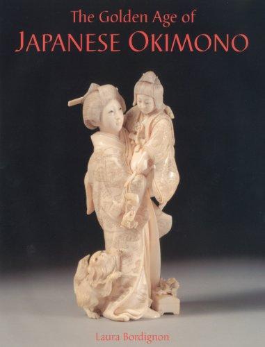 9781851496099: The Golden Age of Japanese Okimono