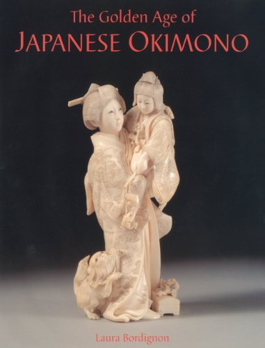 9781851496099: The Golden Age of Japanese Okimono: Dr. A. M. Kanter's Collection