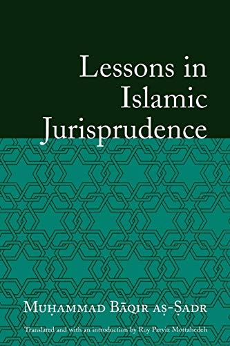Lessons in Islamic Jurisprudence: Mottahedeh, Roy