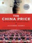 9781851686094: China Price