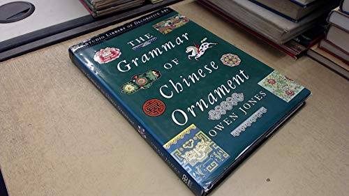 9781851701025: Grammar of Chinese Ornament, The (Studio library of decorative art)