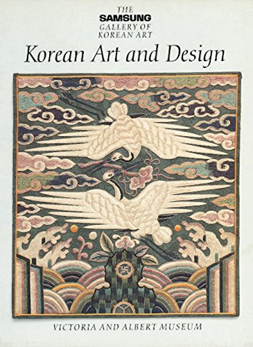 Korean Art and Design: McKillop, Beth
