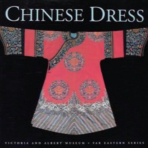 Chinese Dress: Wilson, Verity
