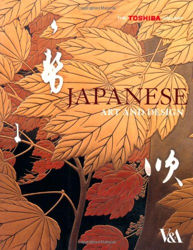 Japanese Art and Design: Earle, Joe; Editor