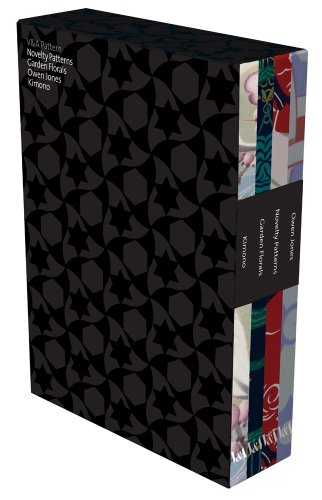 9781851776078: V&A Pattern: Slipcased Set #2: (Hardcovers with CDs)
