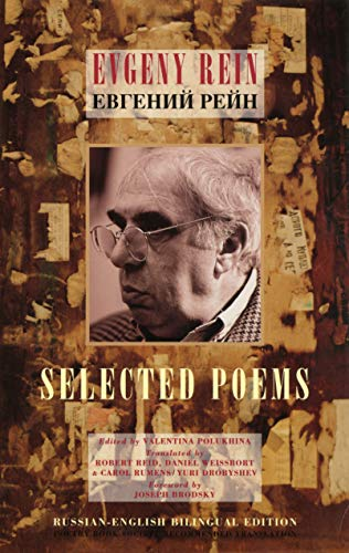 9781852245238: Selected Poems