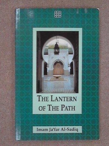 9781852300623: The Lantern of the Path