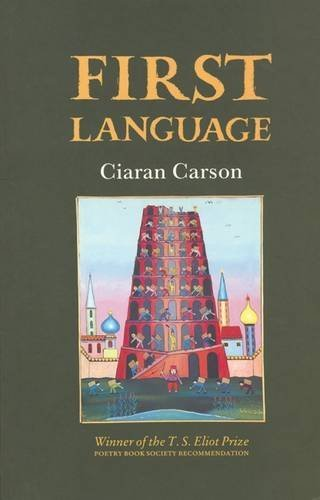 9781852351298: First Language