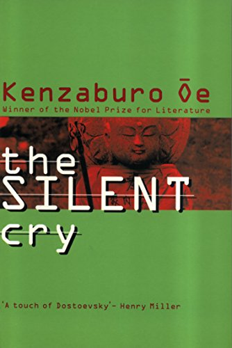 9781852426026: The Silent Cry (Five Star)