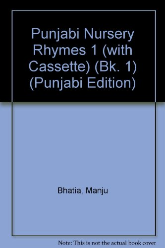Punjabi Nursery Rhymes Bk 1 Edition Manju Bhatia
