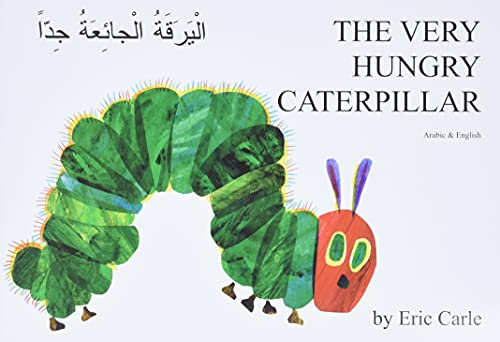 9781852691240: The Very Hungry Caterpillar