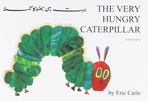 9781852691295: Very Hungry Caterpillar (Urdu Edition)