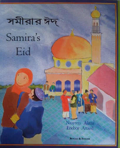 9781852691318: Samira's Eid in Bengali and English (English and Bengali Edition)