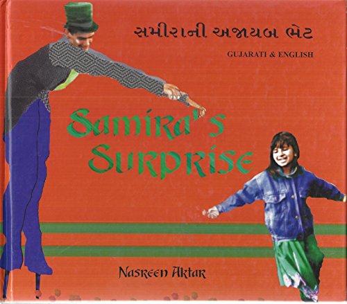 9781852691370: Samira's Surprise (English and Gujarati Edition)