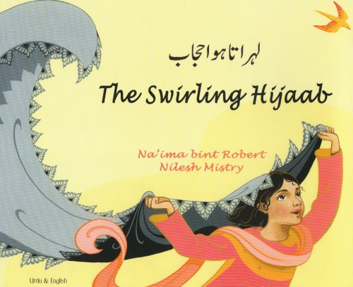 9781852691431: The Swirling Hijaab in Urdu and English