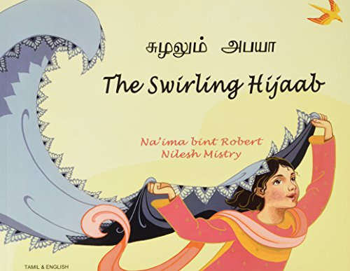 9781852691882: The Swirling Hijaab in Tamil and English (Early Years) (English and Tamil Edition)