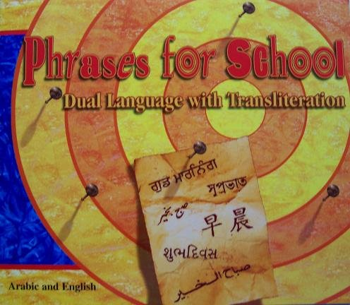 9781852692261: Phrases for School (English and Arabic Edition)