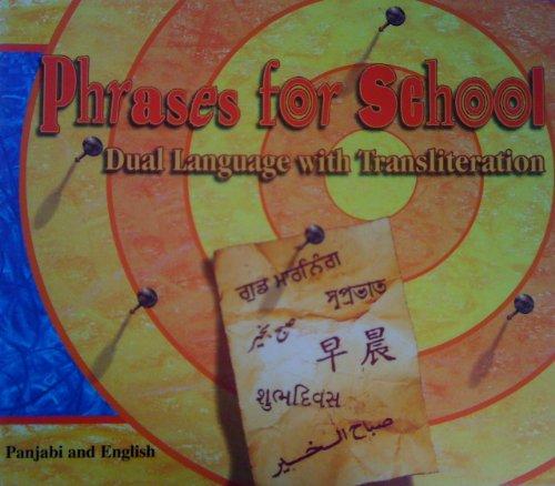 9781852692315: Phrases for School (English and Punjabi Edition)