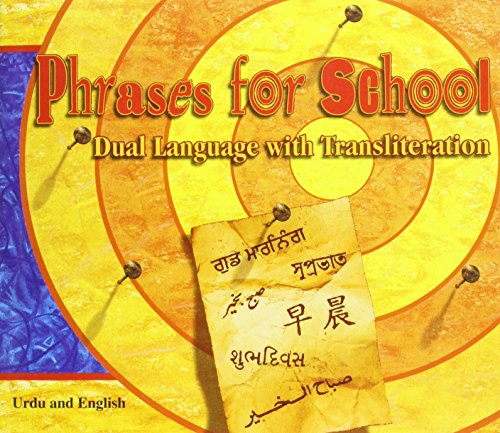 9781852692360: Phrases for School (English and Urdu Edition)