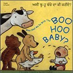 9781852692582: What Shall We Do with the Boo-hoo Baby? In Panjabi and English