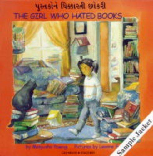 The Girl Who Hated Books: Manjusha Pawagi
