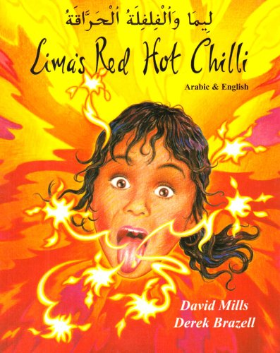 9781852694203: Lima's Red Hot Chilli in Arabic and English (Multicultural Settings)