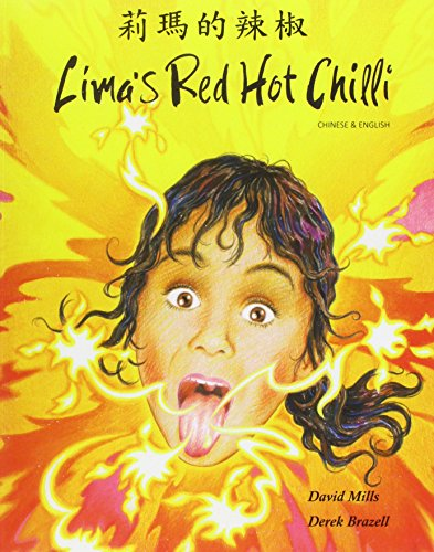 9781852694227: Limas Red Hot Chilli (Multicultural Settings)