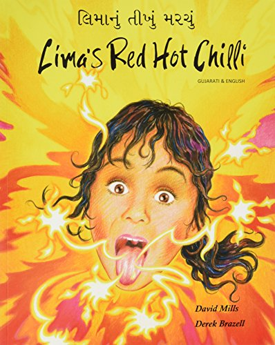 9781852694234: Lima's Red Hot Chilli in Gujarati and English (Multicultural Settings)