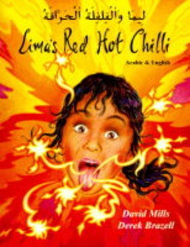 9781852694265: Lima's Red Hot Chilli in Turkish and English (Multicultural Settings) (English and Turkish Edition)