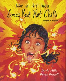 9781852694678: Lima's Red Hot Chilli in Panjabi and English (Multicultural Settings)