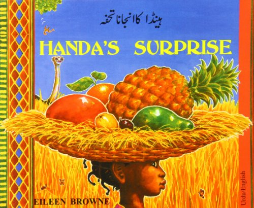 9781852694784: Handa's Surprise in Urdu and English (English and Urdu Edition)