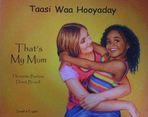9781852696054: That's My Mum