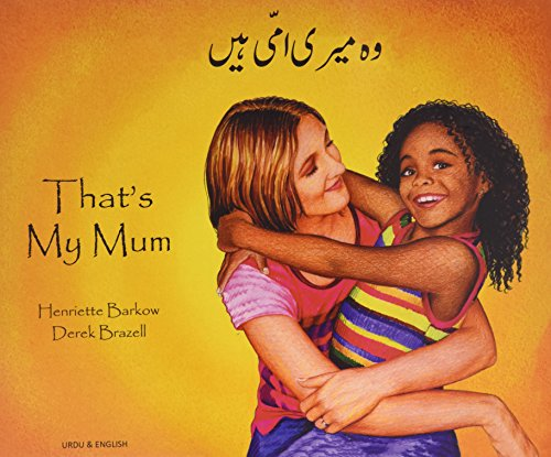 9781852696092: That's My Mum (English and Urdu Edition)