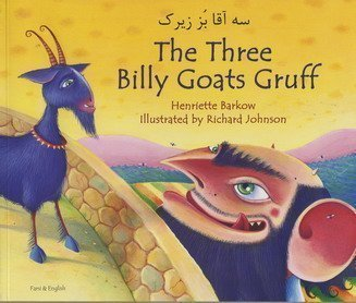 9781852696153: The Three Billy Goats Gruff in Farsi and English (Folk Tales)