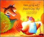 9781852696566: Don't Cry Sly in Gujarati and English (English and Gujarati Edition)