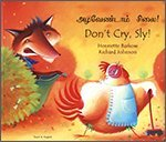 9781852696634: Don't Cry Sly in Tamil and English (English and Tamil Edition)