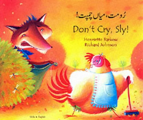 9781852696719: Don't Cry Sly in Urdu and English (English and Urdu Edition)