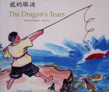 9781852696887: The Dragon's Tears (World tales)
