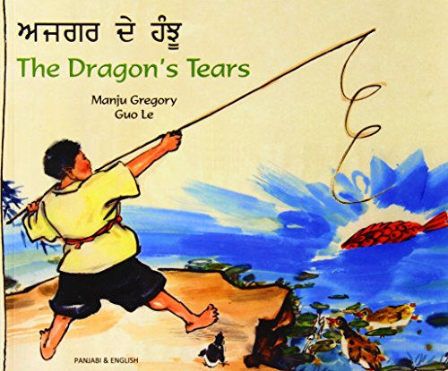 9781852696924: Dragon's Tears (English and Multilingual Edition)