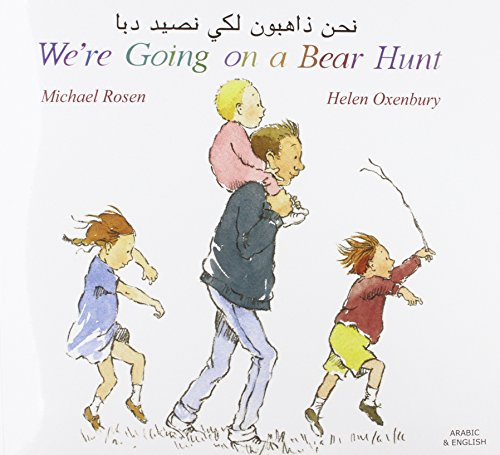 9781852697075: Going on a Bear Hunt (Arabic and English Edition)