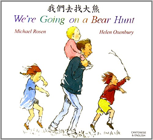 9781852697099: Going on a Bear Hunt