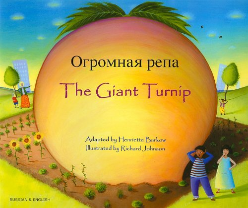 9781852697884: The Giant Turnip (Fables from Around the World)